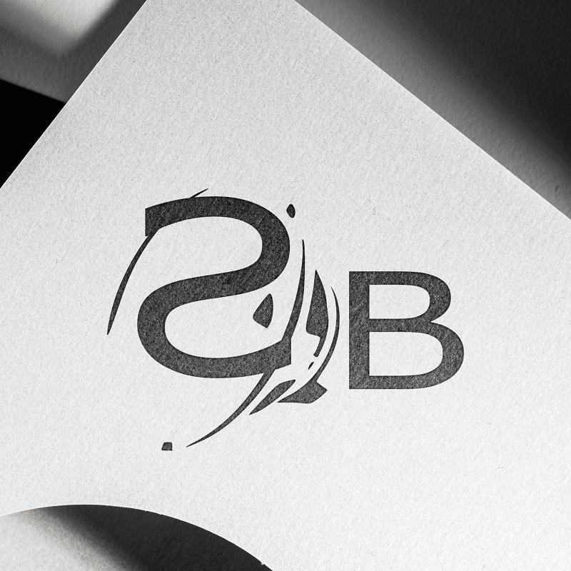 Suicide Beats logo